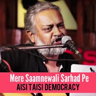 Mere Samne Wali Sarhad Pe Lyrics - Rahul Ram