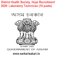 District Health Society Hojai Recruitment 2020- Laboratory Technician (10 posts)