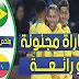 البرازيل ضد فنزويلا 0 - 0 : حكم المباراة يلغي 3 أهداف