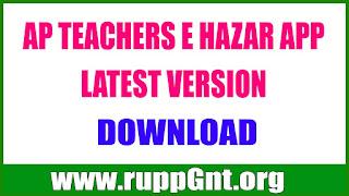 AP SE E HAZAR APP LATEST VERSION DOWNLOAD - AP TEACHERS E HAZAR APP