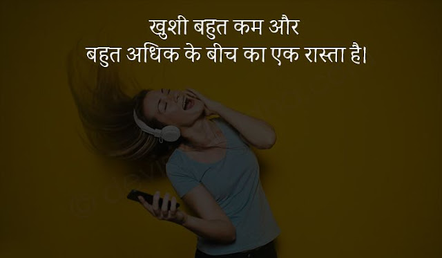 happy quotes for girls