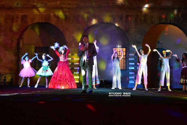 Εντυπωσιακός ο Διεθνής μουσικοχορευτικός διαγωνισμός Greece's Hope στο Ναύπλιο