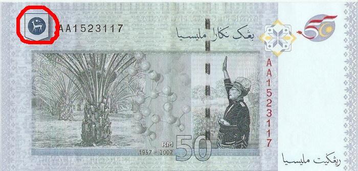 Image result for duit kertas seringgit kijang