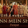 मन में शिवा - Mann Mein Shiva (Panipat - 2019)