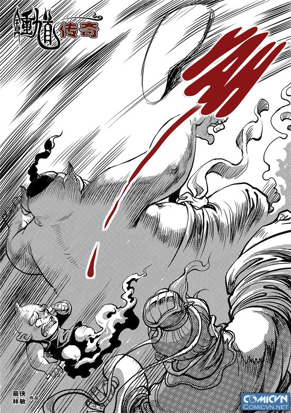 Chung Quỳ Truyền Kỳ Chap 57 - Next Chap 58