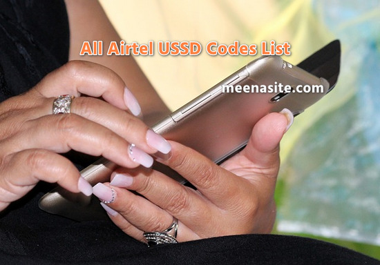 Airtel Mobile Balance Check Kaise Kare {All Airtel USSD Codes List}