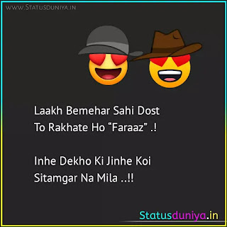 "heart touching dosti status in hindi with images Laakh Bemehar Sahi Dost To Rakhate Ho ""Faraaz"" .!  Inhe Dekho Ki Jinhe Koi Sitamgar Na Mila ..!!"