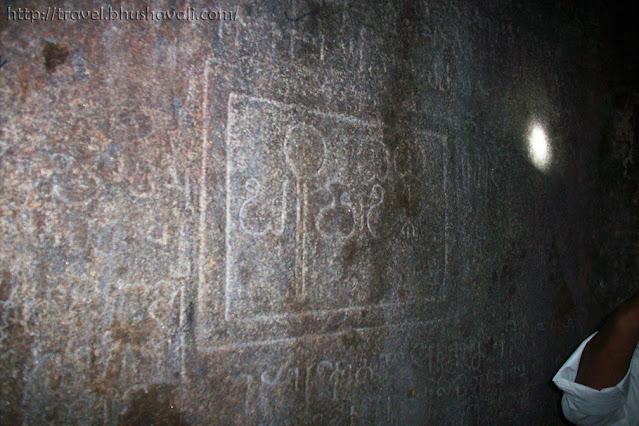 Pudukottai Musical Inscriptions