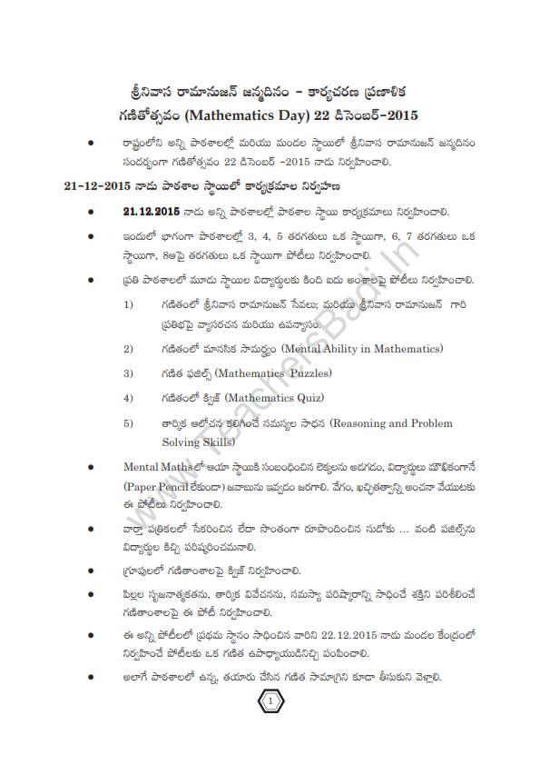 Mathematics Day, Ganitotsavam,Celebrations on December 22