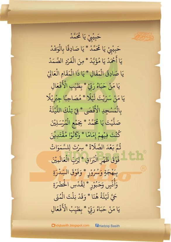 Lirik Habibi Ya Muhammad : lirik, habibi, muhammad, Sholawat, Habibi, Muhammad, (Arab, Latin)