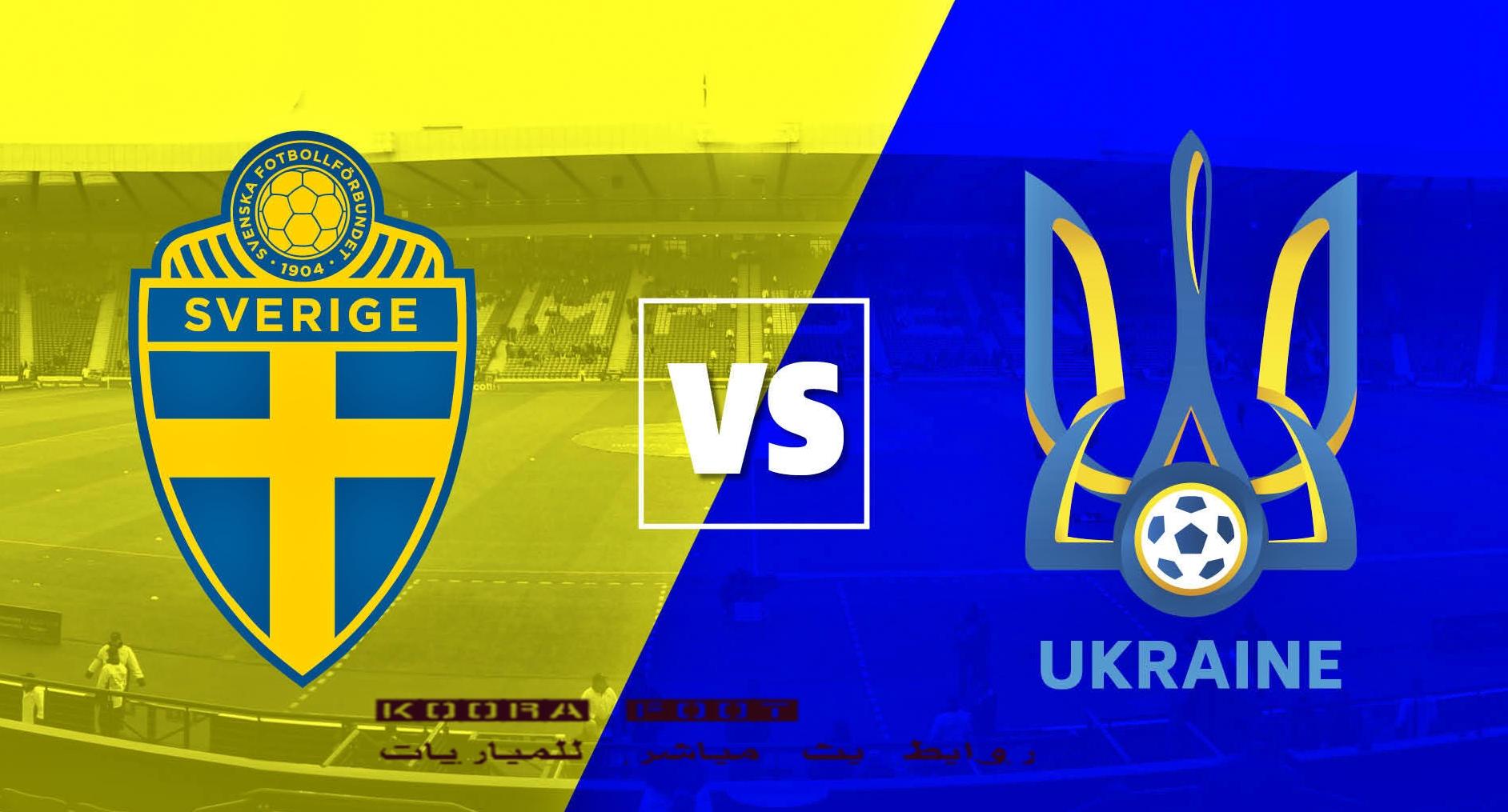 موعد مباراة  السويد وأوكرانيا في بطولة يورو 2020
