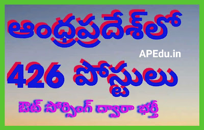 AP Government issues orders to fill 426 posts in colleges of nursing and schools of nursing