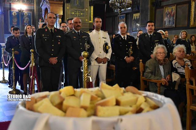 Γιόρτασαν τον προστάτη τους Άγιο Αρτέμιο οι αστυνομικοί της Αργολίδας