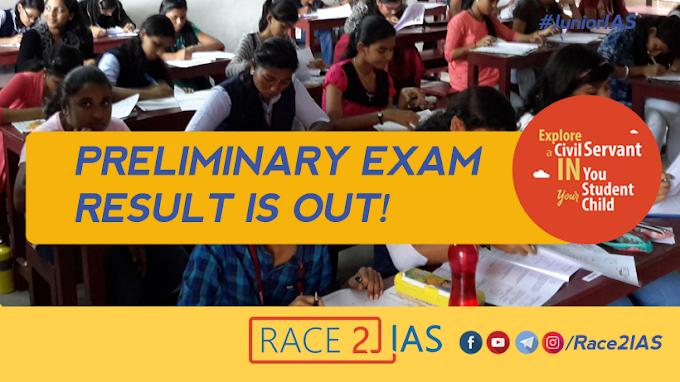 RACE2IAS Result | Kerala | Punjab | Rajasthan | Preliminary Exam | Administrative Service