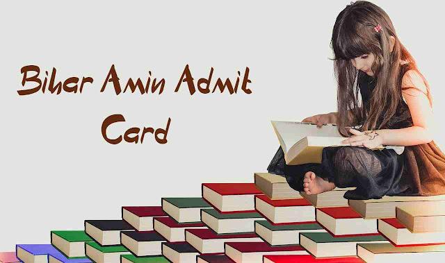 BCECE Amin Admit Card