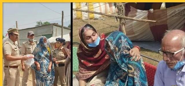 कुंभ में बिछड़ी महिला 5 साल बाद कुंभ में ही मिली latest hindi news