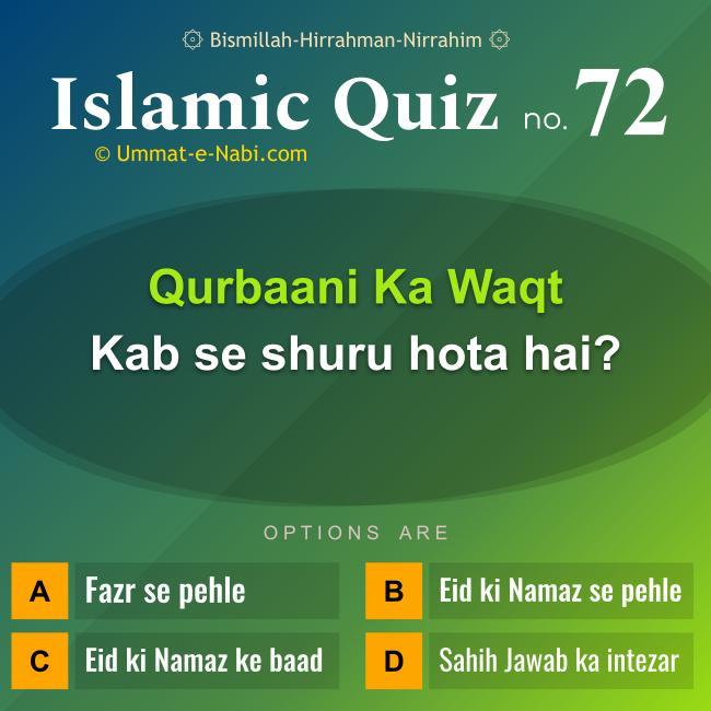 Islamic Quiz 72 : Qurbani Ka Waqt Kab se shuru hota hai?