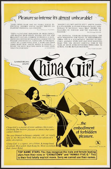 China Girl (1974)
