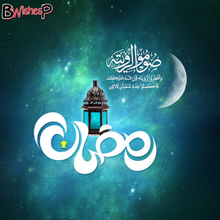 Ramadan Kareem pictures hd download 2021