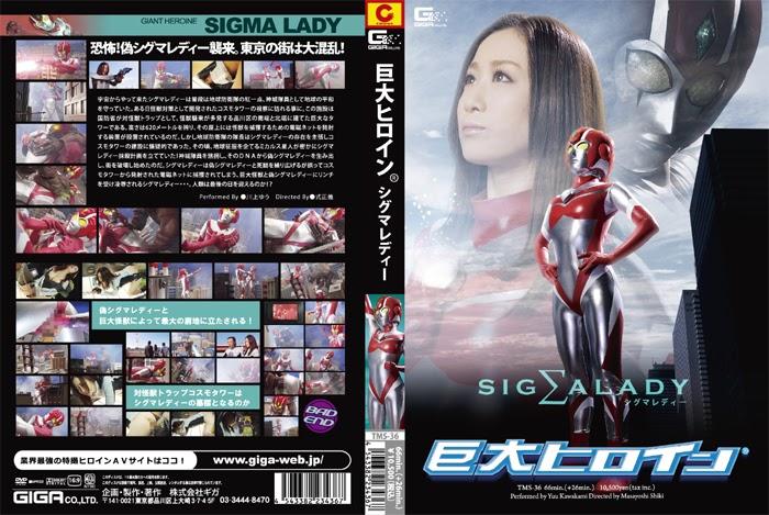 TMS-36 Big Heroine Sigma Woman