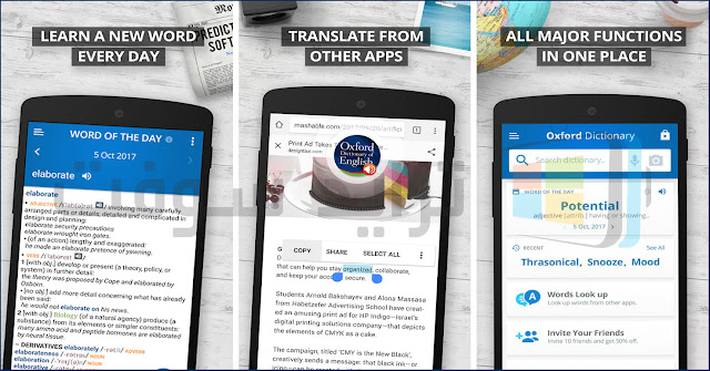 Download Oxford Dictionary 2018 Free