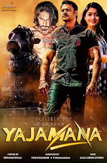 Yajamana (2019) Full Movie In Hindi Dual Audio 720p WEB-DL || 7starhd