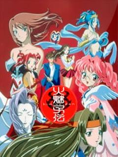 Assistir Himiko-Den Online