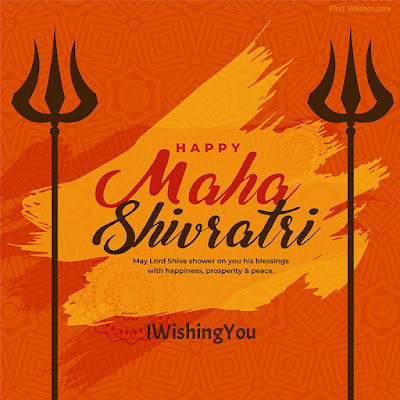 Maha Shivaratri Wishes 2020