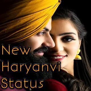 Best Haryanvi Status for whatsapp & facebook