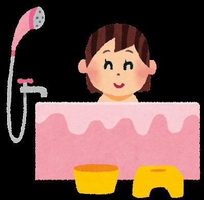 お風呂のイラスト「女性」