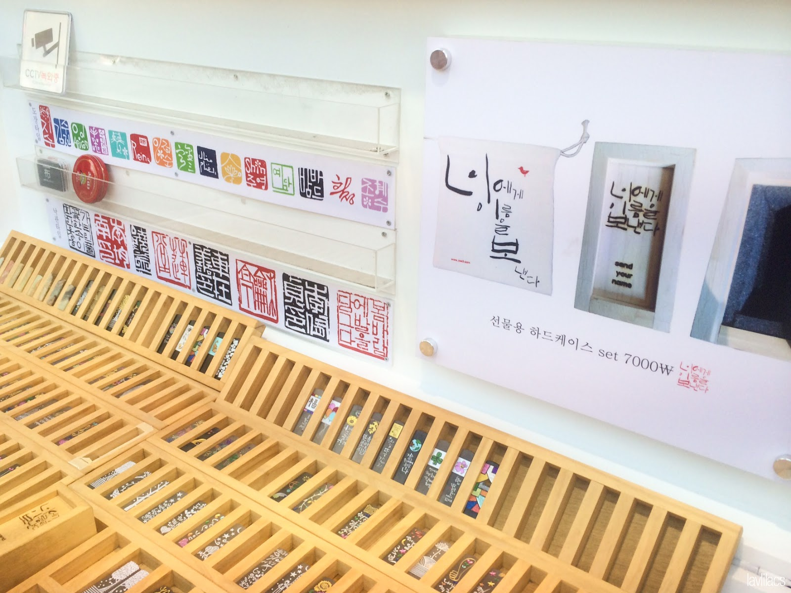 Seoul, Korea - Summer Study Abroad 2014 - Seoul City Touring - Insadong 인사동 仁寺洞 - Stamps seal