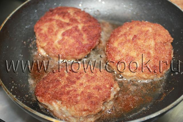 рецепт котлет из индейки с сыром с пошаговыми фото