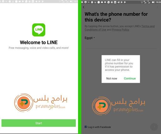 شرح برنامج لاين LINE