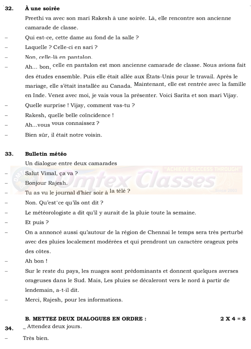 12th French - Centum Coaching Team Model Question Paper 2020