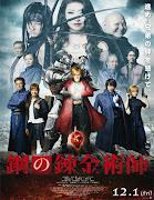Fullmetal Alchemist Live-Action