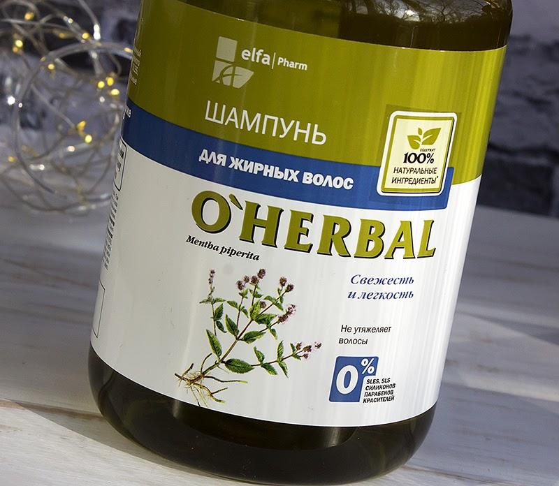 O'Herbal шампунь  Свежесть и Легкость для жирных волос