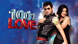 100% Love Bengali Movie Songs Download