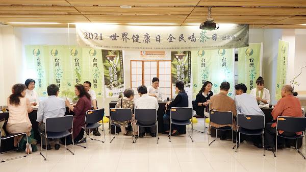 世界健康日全民喝茶日 大葉大學邀品嘗台灣好茶