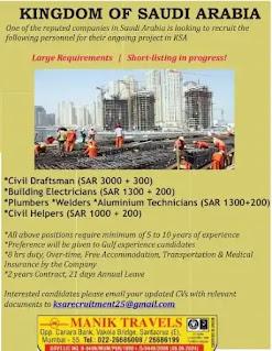 Civil Worker Job Requirements Saudi Arabia