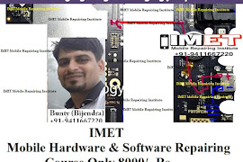 Vivo Y71 (PD1724) Qcn File For IMEI Repair Network Unlock - IMET
