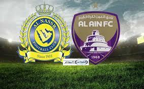مشاهدة مباراة النصر والعين بث مباشر بتاريخ 18-02-2020 دوري أبطال آسيا