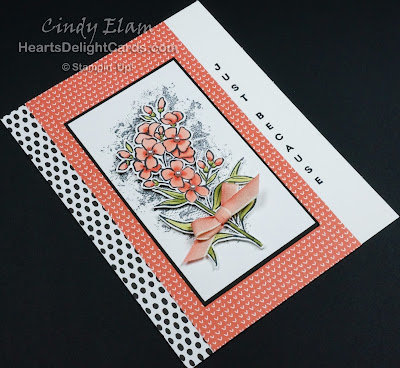 Southern Serenade, Stampin' Up!, Vertical Greetings