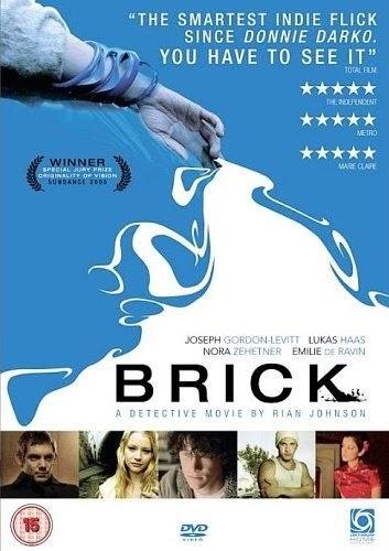 brick (film)