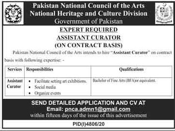 Online Apply - pnca.admin1@gmail.com - PNCA Jobs 2021 - Pakistan National Council Of The Arts Jobs 2021