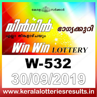 "Keralalotteriesresults.in, ""kerala lottery result 30 9 2019 Win Win W 532"", kerala lottery result 30-9-2019, win win lottery results, kerala lottery result today win win, win win lottery result, kerala lottery result win win today, kerala lottery win win today result, win winkerala lottery result, win win lottery W 532 results 30-9-2019, win win lottery w-532, live win win lottery W-532, 30.9.2019, win win lottery, kerala lottery today result win win, win win lottery (W-532) 30/09/2019, today win win lottery result, win win lottery today result 30-9-2019, win win lottery results today 30 9 2019, kerala lottery result 30.09.2019 win-win lottery w 532, win win lottery, win win lottery today result, win win lottery result yesterday, winwin lottery w-532, win win lottery 30.9.2019 today kerala lottery result win win, kerala lottery results today win win, win win lottery today, today lottery result win win, win win lottery result today, kerala lottery result live, kerala lottery bumper result, kerala lottery result yesterday, kerala lottery result today, kerala online lottery results, kerala lottery draw, kerala lottery results, kerala state lottery today, kerala lottare, kerala lottery result, lottery today, kerala lottery today draw result, kerala lottery online purchase, kerala lottery online buy, buy kerala lottery online, kerala lottery tomorrow prediction lucky winning guessing number, kerala lottery, kl result,  yesterday lottery results, lotteries results, keralalotteries, kerala lottery, keralalotteryresult, kerala lottery result, kerala lottery result live, kerala lottery today, kerala lottery result today, kerala lottery all kerala lottery results"