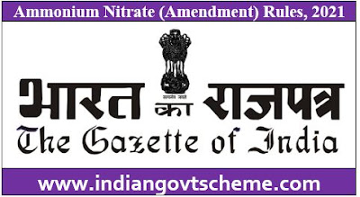 Ammonium Nitrate (Amendment) Rules