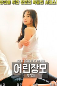 Youthful Mother in law Full Korea Adult 18+ Movie Online
