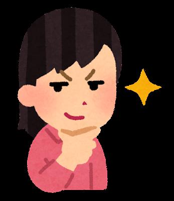 キリッとした表情の人のイラスト(女性)