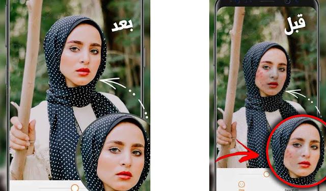 تطبيق تحسين الصور القديمة الوحديثة وتحويلها الى احترافي كالمشاهير للايفون واندرويد. تحميل تطبيق تحسين الصور AirBrush تعديل الصور وجعلها احترافية تطبيق رائح لتعديل الصور وتحسين جودة الصور.