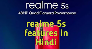 realme 5s features